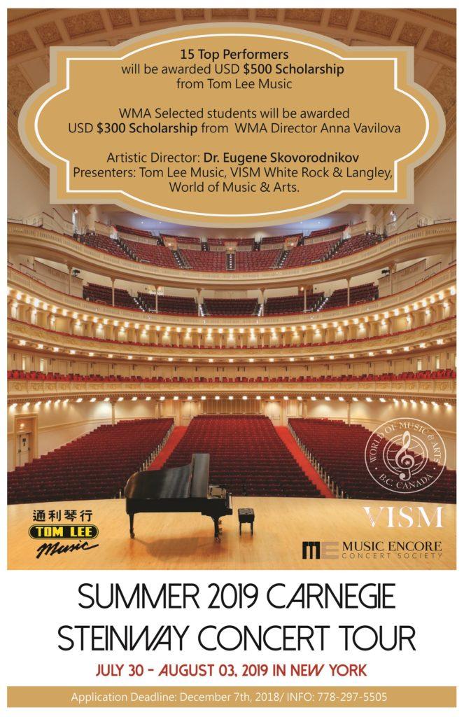 Carnegie Steinway Tour - World of Music & Arts